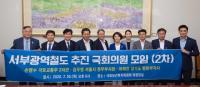 """이용선 의원, """"서부광역철도 착공, 국회·국토부·지자체 적극 협조 약속"""""""